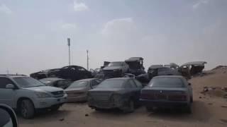 سكراب السالمي الجديد الكويت