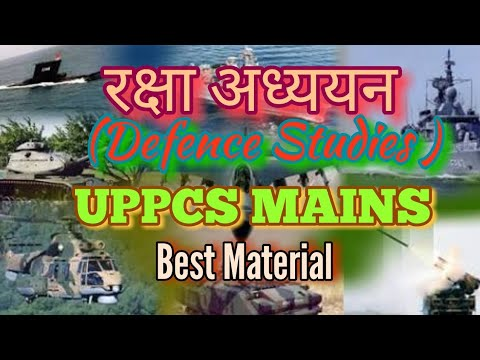 Best Defence Studies Material for UPPCS Mains|| strategy to get maximum marks in Defence Studies