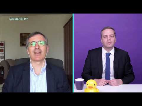 Сергей Гуриев о российской экономике