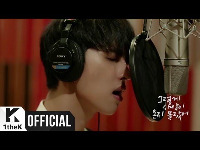 [MV] Ken(켄)(VIXX(빅스)) _ The Late Regret(늦은 후회)