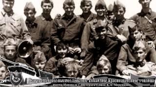 Курсантам Благовещенского высшего танкового командного Краснознаменного училища