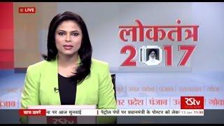 (ताज़ा चुनाव समाचार) | Loktantra – January 13, 2017 (11:30 am)