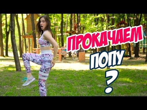 Салон Энигма - Salon Enigma - Kiev Facebook