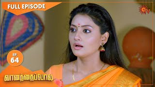Vanathai Pola - Ep 64 | 02 March 2021 | Sun TV Serial | Tamil Serial