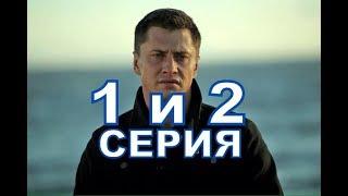 Сериал Мажор-3 сезон описание 1 и 2 серии, содержание серии и анонс, дата выхода