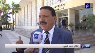 الأردن .. جلسة نيابية عاصفة حول مشروع قانون ضريبة الدخل - (26-9-2018)