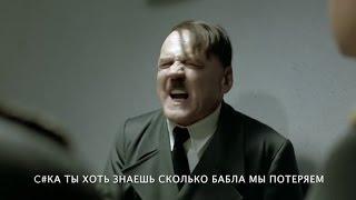 Гитлер - Реакция BBC на слив Шерлока