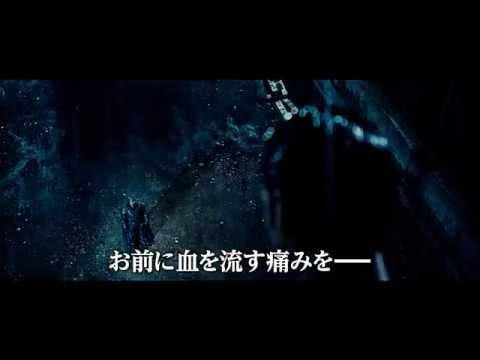 画像: 映画『バットマン vs スーパーマン ジャスティスの誕生』予告1(字幕版)【HD】2016年3月公開 youtu.be