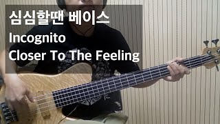 Incognito - Closer To The Feeling(Bass Cover by Euijung)