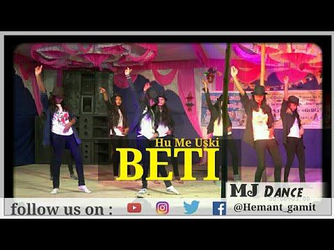 Hu Me Uski Beti [ Asli hip hop Gospel Rap ]  -  Hindi Christian Song    Mj Dance   