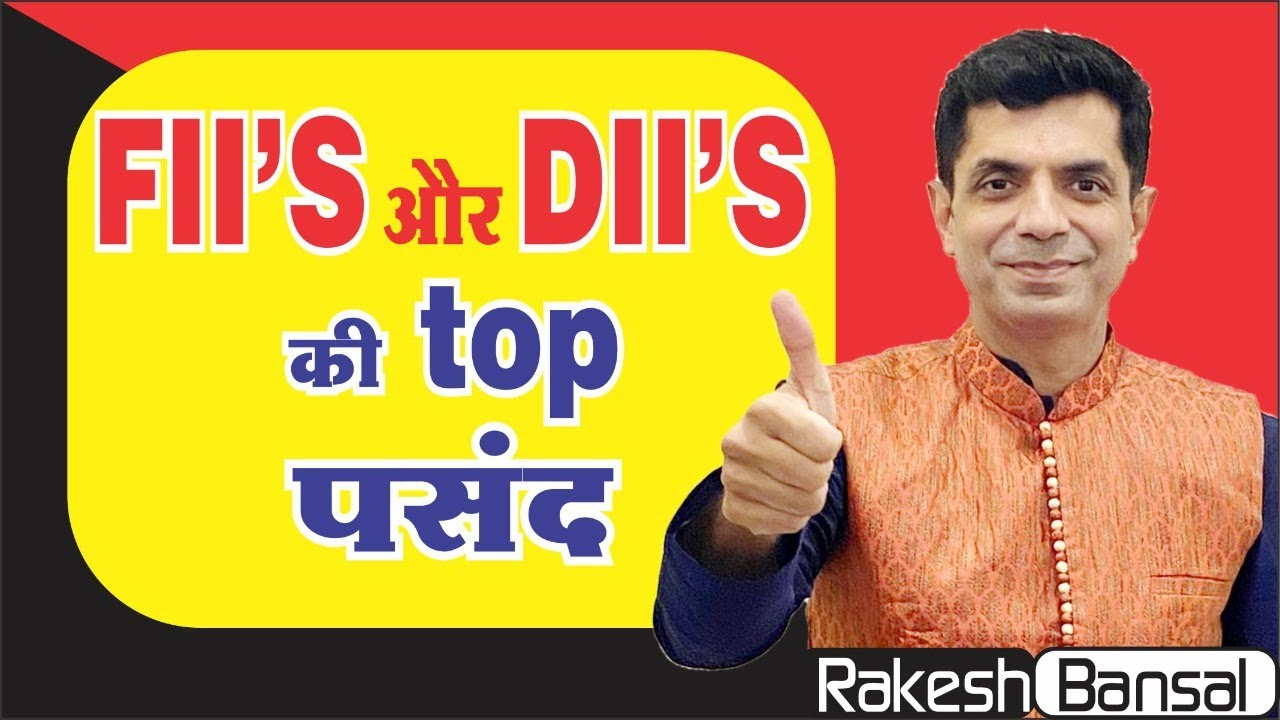 Top 5 MicroCap with Fii's & Dii's Holding and BIG Interest by Rakesh Bansal