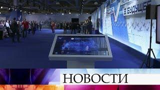 Сегодня - второй день работы «Форума действий» Общероссийского народного фронта.