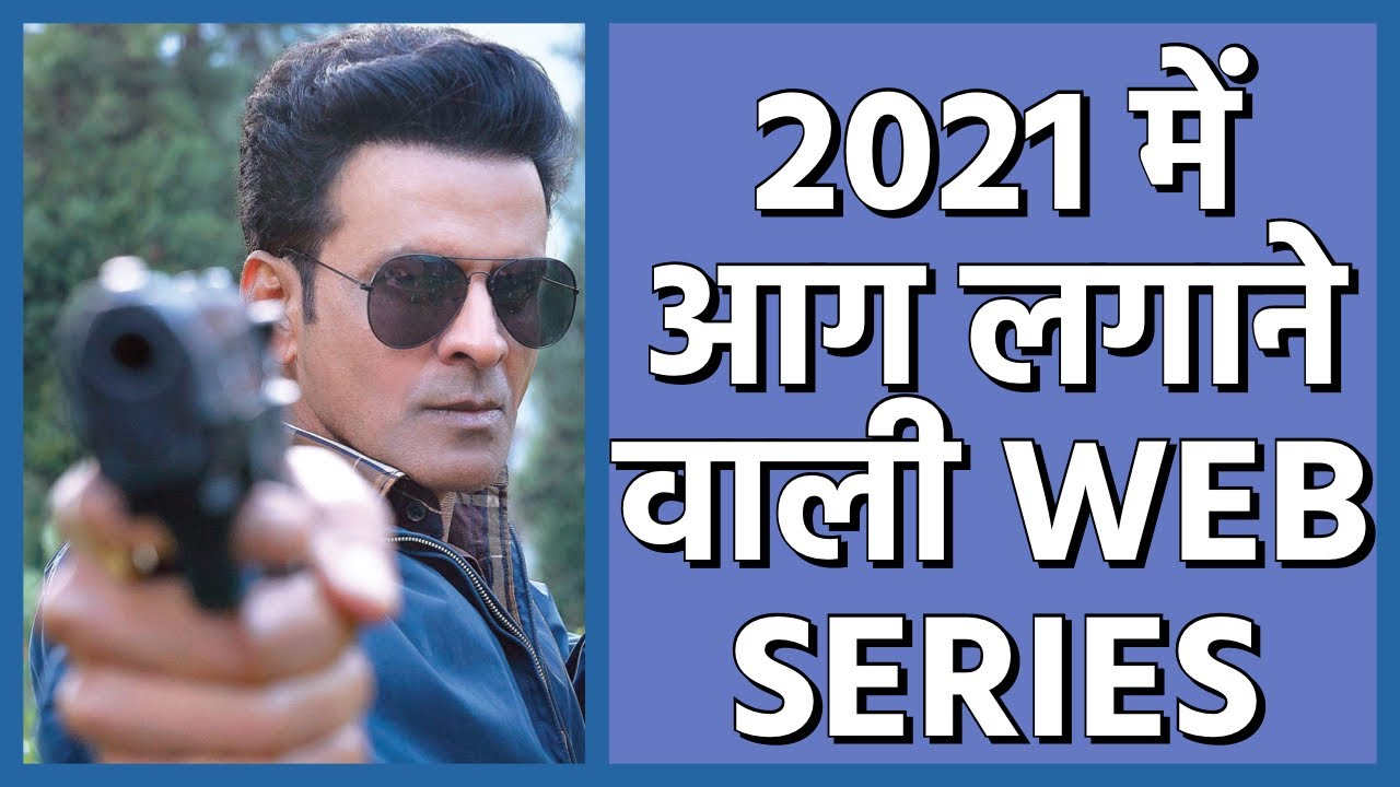 Top 10 Upcoming Hindi Web Series of 2021   Most Awaited Indian Web Shows  2021 - YouTube