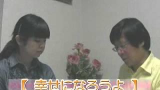 「幸せになろうよ」初「連ドラ」玉森裕太「キスマイ」 「テレビ番組を斬...