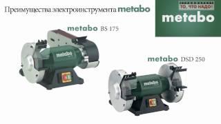 Шлифовальная машина ДСД 250 и ШЛИФОВАЛЬНАЯ МАШИНА BS 175