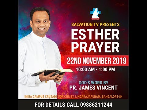 Salvation TV's Esther Prayer - LIVE From Bangalore