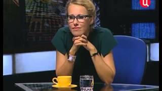 Ксения Собчак. Временно доступен