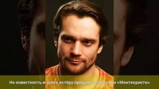 Миллер, Дмитрий Артурович - Биография