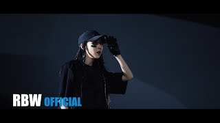 [Special] 문별(MOONBYUL) - 달이 태양을 가릴 때(Eclipse) Making Film MONSTER ver.