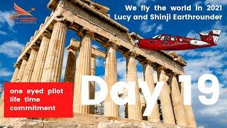 Shinji & Lucy Earthrounder - Greece to Egypt