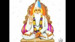 sant kabir ke shabad- tumne to chhod ke guru ji