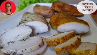 ✅ ПАСТРОМА КУРИНАЯ I Рецепт как Быстро и Вкусно Приготовить Куриное Филе I  Праздничный стол