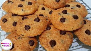 คุกกี้ ช็อกโกแลตชิพ แบบทำง่ายๆ Chocolate chip cookie |happytaste