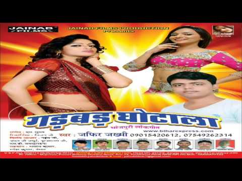 Latest Bhojpuri Masala Songs  - Singer Jafir Jakhmi - Bhojpuri DJ MP3 Songs