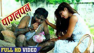"""आ गया Sudhir Yadav """"Sangam"""" का सबसे बड़ा हिट गाना 2018 - PAGALPAN - पागलपन - Hit Bhojpuri Songs 2018"""
