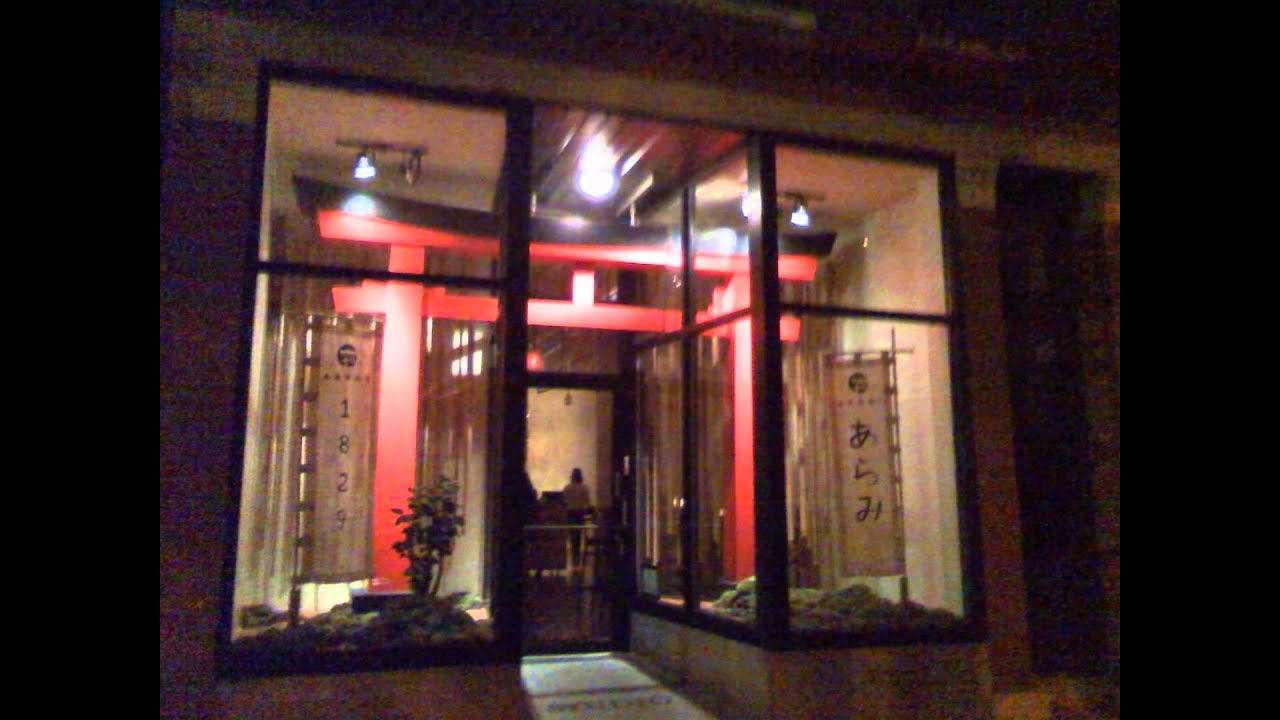 Japanese restaurant exterior decorating design ideas