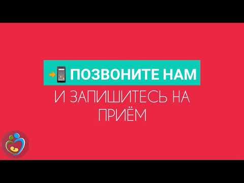 Врач акушер-гинеколог_Нуржанова_экоклиника