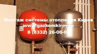 индукционный котел отопления для дома Киров(, 2015-12-15T13:43:48.000Z)