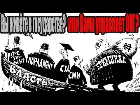 Сотрудники полиции работают в коммерческой фирме МВД России [15.03.2018]