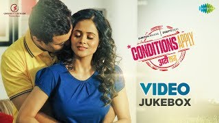 conditions-apply-subodh-bhave-deepti-devi-songs-jukebox