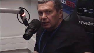 Соловьев о ситуации на Украине и новых санкциях