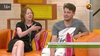 Звездный гость Дарья Белоусова и Шамиль Хаматов - июль 2016