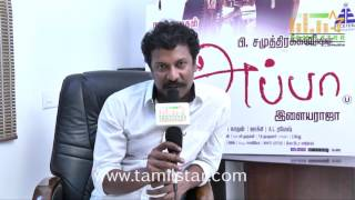Samuthirakani Meet The Press