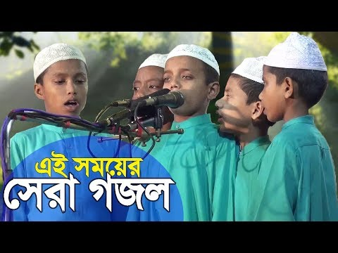 তোমার আমার ভালোবাসা | Tumar Amar Valobasha | Islamic Song | Bangla Gojol | Islamer Rasta