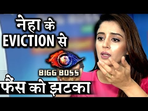 Neha Pendse gets EVICTED From BIGG BOSS 12 thumbnail