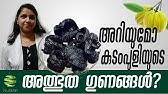 kudampuli pierdere în greutate în malayalam