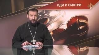 Иди и смотри  Слёзы капали Г.Данелии 2 11 2016   Андрей Ткачёв