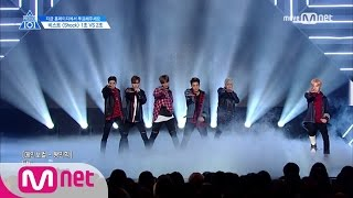 PRODUCE 101 season2 [4회] 'Get ready to shock' Firstㅣ…
