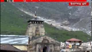 Tabahi Ka Manjar KEDARNATH Me | Kedarnath Disaster | News18 India