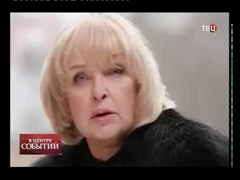О театре Vene Teater