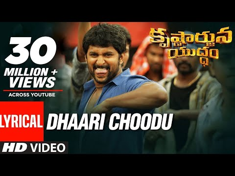 Dhaari Choodu Full Song With Lyrics  Krishnarjuna Yuddham songs  Nani  Hiphop Tamizha