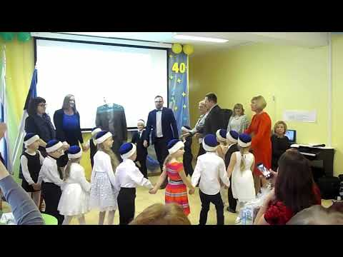 f497f09542e Tallinna Järveotsa Lasteaia sünnipäev! - YouTube