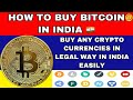 How to buy bitcoin in india 2020  How to buy ...