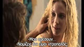 Κόκκινος Ουρανός - Film clip