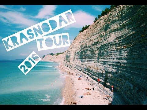 Krasnodar Tour 2016