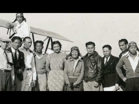 Random Movie Pick - Documentary spotlights first licensed Chinese-American female pilot YouTube Trailer